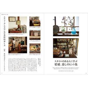「enon」(エノン)vol.1|spcbooks|04