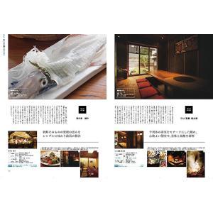 美食倶楽部PREMIUM 2015年発行 spcbooks 04