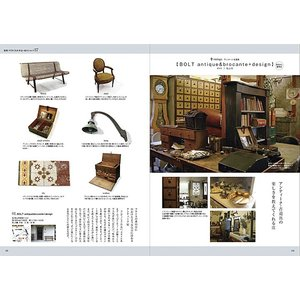 「enon」(エノン)vol.2 spcbooks 03