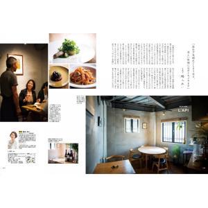 美食倶楽部〜あの人が通う名店〜 spcbooks 02