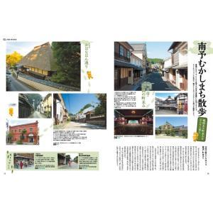 愛媛県公式  観光・レジャーガイドブックえひめ2017|spcbooks|03