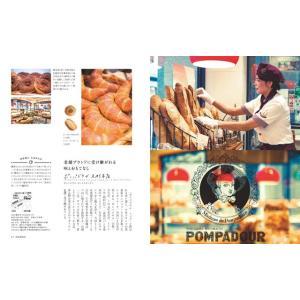 マチボン「横浜のパン屋」|spcbooks|02