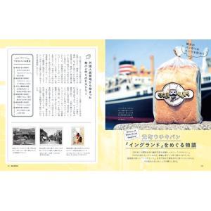 マチボン「横浜のパン屋」|spcbooks|03