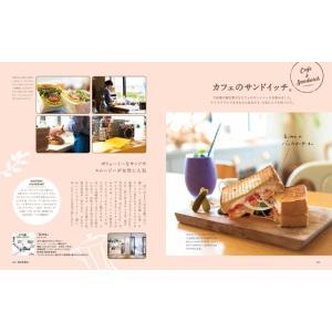 マチボン「横浜のパン屋」|spcbooks|04