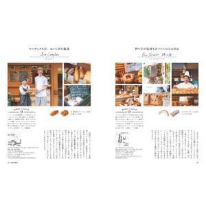 マチボン「横浜のパン屋」|spcbooks|05