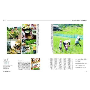 マチボン for kids vol.1|spcbooks|03