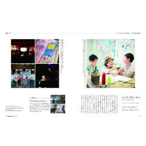 マチボン for kids vol.1|spcbooks|05