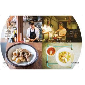 マチボンvol.11「フォトジェニックな料理とお店。」|spcbooks|02