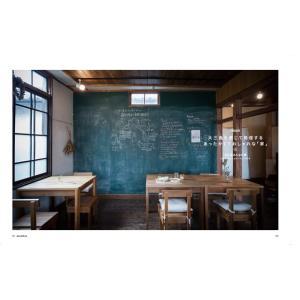 マチボンvol.11「フォトジェニックな料理とお店。」|spcbooks|03
