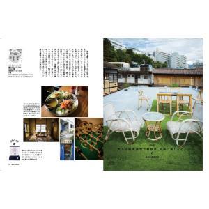 マチボンvol.11「フォトジェニックな料理とお店。」|spcbooks|04
