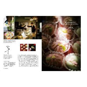 マチボンvol.11「フォトジェニックな料理とお店。」|spcbooks|05