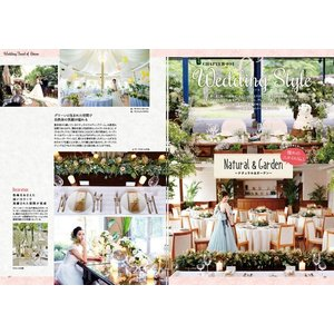 himekon 2018【- ヒメコン - WEDDING IMAGEBOOK EHIME】|spcbooks|05
