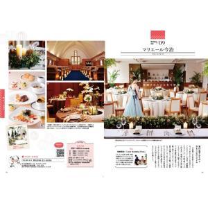himekon 2018【- ヒメコン - WEDDING IMAGEBOOK EHIME】|spcbooks|06