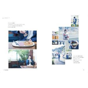 マチボン 高知vol.1「今 行きたい高知グルメ」|spcbooks|03