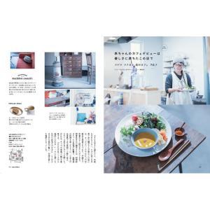 マチボン 高知vol.1「今 行きたい高知グルメ」|spcbooks|05