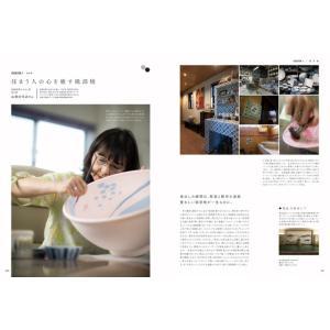 iepro[イエプロ]2018-2019 vol.8 住まい情報別冊|spcbooks|02