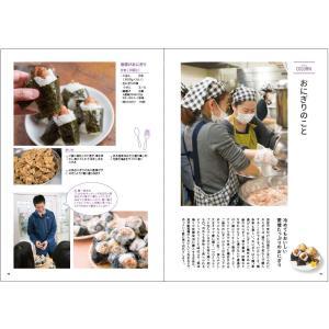 しののめキッチン お母さんのレシピ53 spcbooks 03