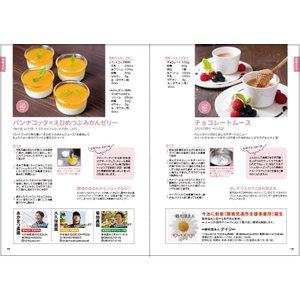 しののめキッチン お母さんのレシピ53 spcbooks 04