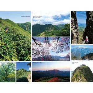公式ガイドブック&マップ 石鎚山系ロングトレイル|spcbooks|02