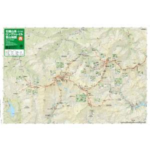 公式ガイドブック&マップ 石鎚山系ロングトレイル|spcbooks|06