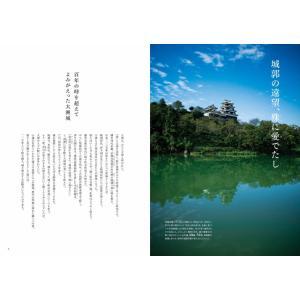 大洲城下物語 〜おおずしろしたものがたり〜|spcbooks|02