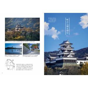 大洲城下物語 〜おおずしろしたものがたり〜|spcbooks|04