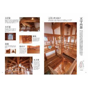 大洲城下物語 〜おおずしろしたものがたり〜|spcbooks|05