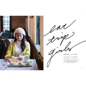 マチボン 愛媛vol.13「愛媛EAST SIDE STORY」|spcbooks|02