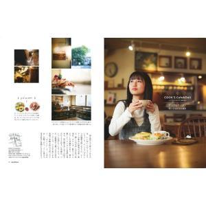 マチボン 愛媛vol.13「愛媛EAST SIDE STORY」|spcbooks|04