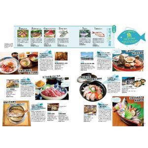 愛媛県公式  観光・レジャーガイドブックえひめ2020|spcbooks|04