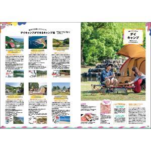 タウン情報まつやま2020年7月号|spcbooks|03