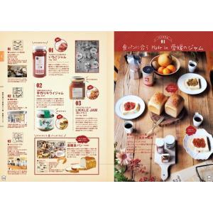 タウン情報まつやま2017年2月号「読者が選んだ愛媛のパン屋」|spcbooks|04