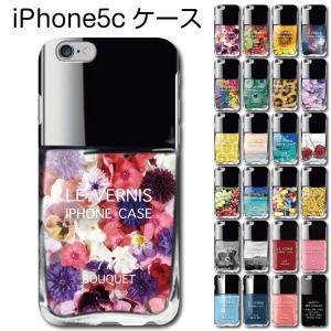 iPhone5c ケース ハードケース マニキュア 花柄 カ...