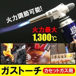 カセットガストーチバーナー ネコポス送料無料 5のつく日セール...
