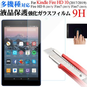 Amazon Kindle Fire7(2015/2017)Fire HD8(2017) Fire ...