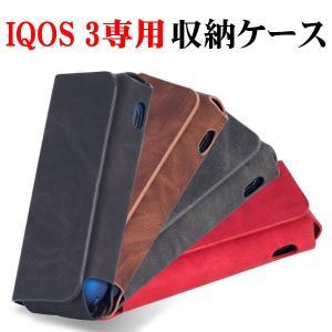 IQOS 3ケース 電子タバコケース アイコススリー カバー カラビナ付き アイコス3ケース アイコ...