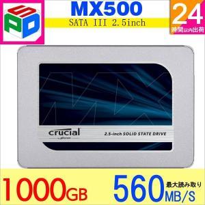 5年保証 Crucial MX500 SSD 2.5インチ ...