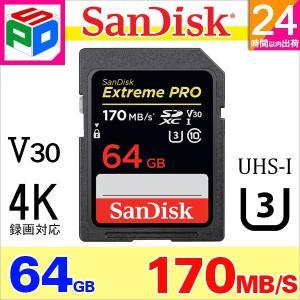 製品名:Extreme SDXC UHS-I カード メーカー:サンディスク  容 量:64GB (...