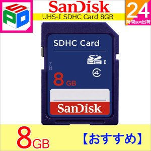 SDカード SDHCカード 8GB SanDisk サンディ...