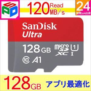 microSDXC 128GB SanDisk ...の商品画像