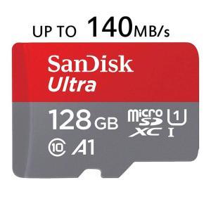 メーカー:サンディスク 容 量:128GB  インターフェース:SDインターフェース規格準拠UHS-...