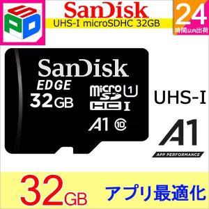 microSDカード マイクロSD microSDHC 32GB SanDisk サンディスク Ultra UHS-1 CLASS10 アプリ最適化 バルク品 ゆうパケット送料無料 5のつく日セール