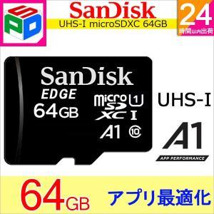 microSDカード マイクロSD microSDXC 64GB SanDisk サンディスク Ul...