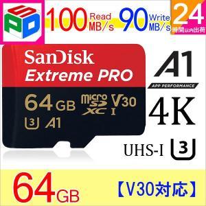 microSDXC 64GB SanDisk サンディスク Extreme PRO UHS-I U3 V30 4Kアプリ最適化 A1対応 R: 100MB/s W: 90MB/s SD変換アダプター付パッケージ品