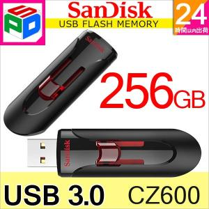 USBメモリー 256GB SanDisk サンディスク Cruzer Glide USB3.0対応 超高速 パッケージ品