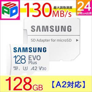 microSDXC 128GB SAMSUNG Class10 U3 4K対応 UHS-I EVO ...