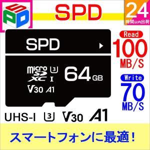 【国内7年保証】microSDカード 64GB SPD 100MB/s UHS-I U3 V30 4...
