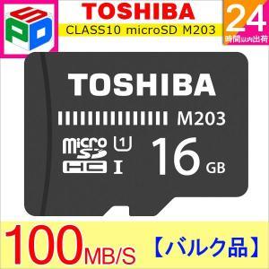 microSDカード マイクロSD microSDHC 16GB Toshiba 東芝 UHS-I ...