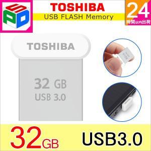 32GB USBメモリー USB3.0 TOSHIBA 東芝 TransMemory U364 R:...
