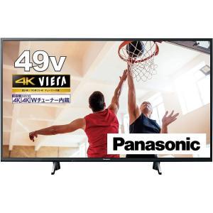 パナソニック 49V型 4Kダブルチューナー内蔵 液晶 テレビ VIERA TH-49GX755 IPSパネル スマートテレビ (ネット動画対応) spec-ssstore